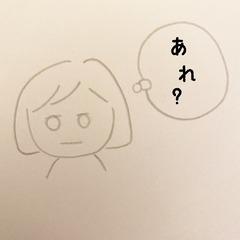 13B142C3-A0C5-4DFD-9E43-D39529B58206