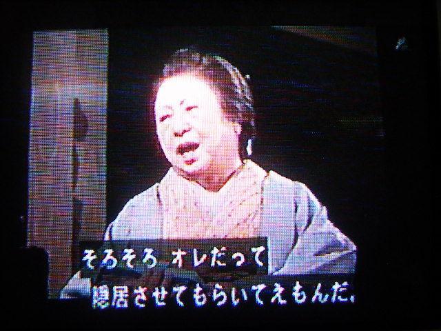 長岡輝子の画像 p1_2