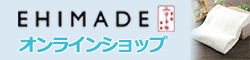 side-logo3