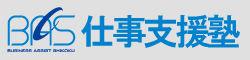 side-logo4