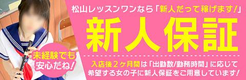 lesson_m_550x180_2