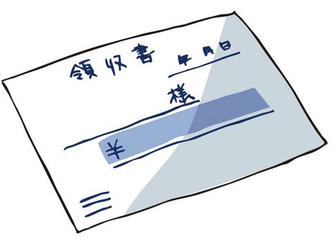 20160109232619