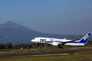 7鹿児島空港