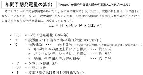 2013-01-19_134115