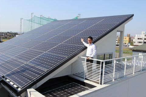 大容量太陽光②