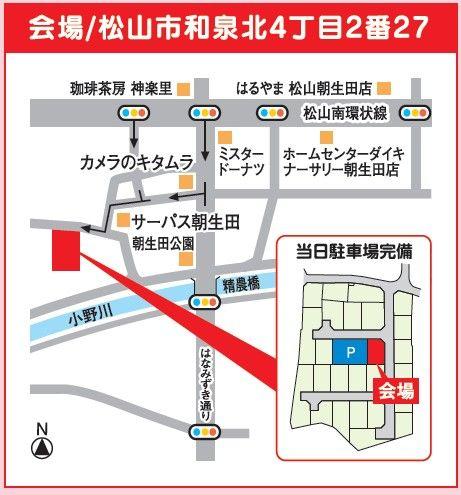 今井様邸地図