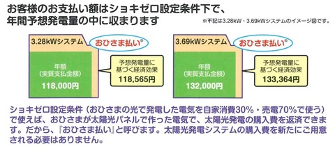 2013-12-20_104507
