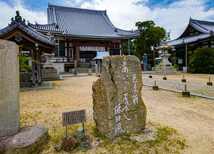 Basho's_Haiku_Monument