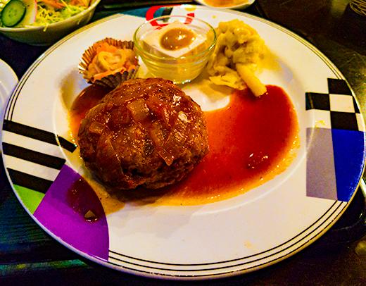 BIG_hamburg