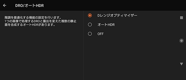 Screenshot_20200712-174427
