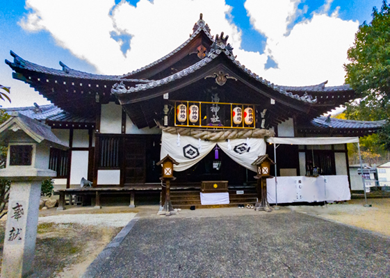 YU_shrine