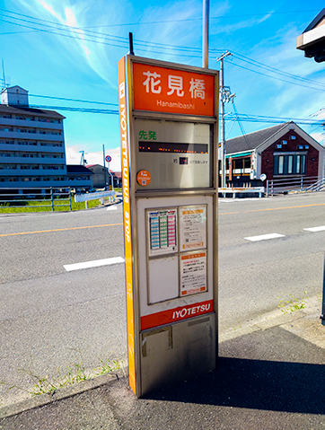 busstop_name