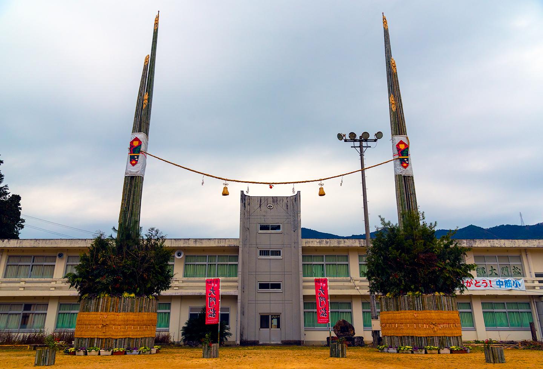 The biggest OKADOMATSU