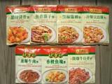 ChineseSauce1