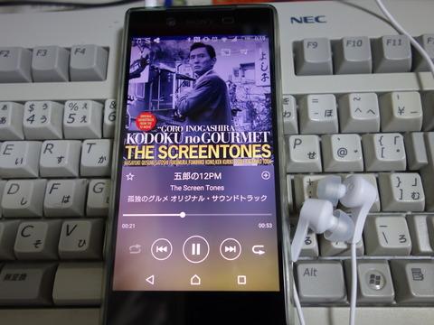 Zenfone3付属イヤホン(孤独のグルメ)