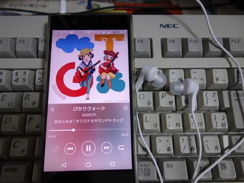 Zenfone3付属イヤホン(あまんちゅ)