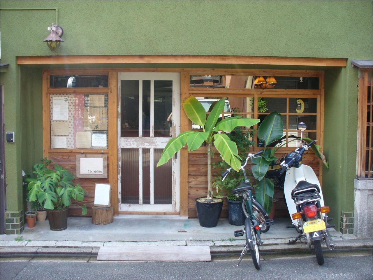 ... 道案内 - livedoor Blog(ブログ
