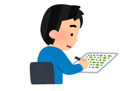 study_gogaku_man_writing