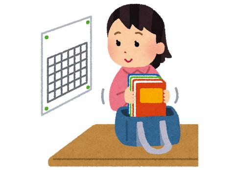 school_jikanwari_junbi - コピー