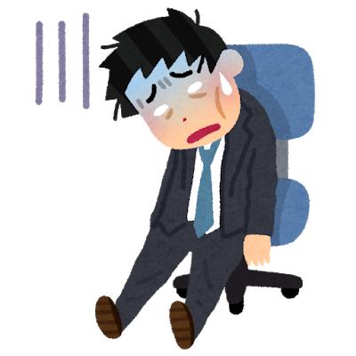 chikaratsukiru_businessman
