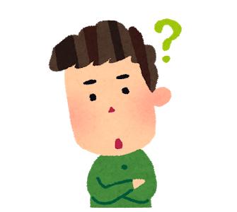 man_question (1)