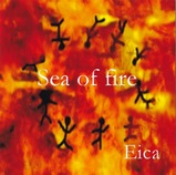 Sea of Fire CD Cover