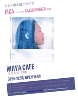 2010年6月ライブポスター