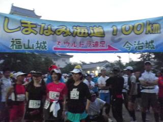IMGP5031
