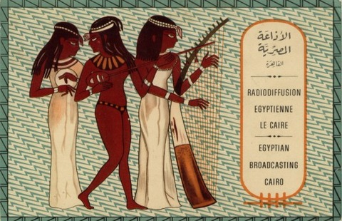1963%20Radio%20Cairo%20Cairo%20Egypt