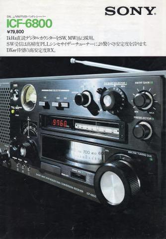 icf6800
