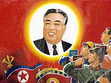 225px-Kim_Il-sung