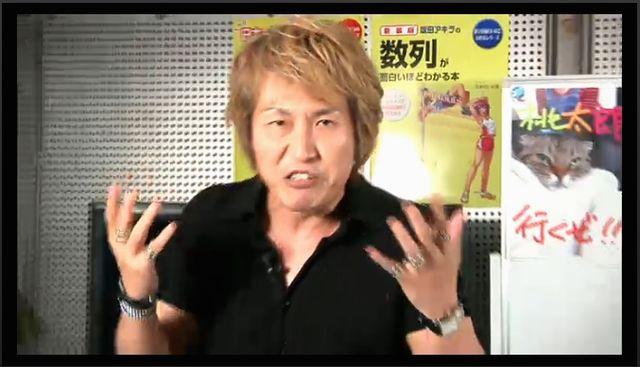 坂田アキラ先生