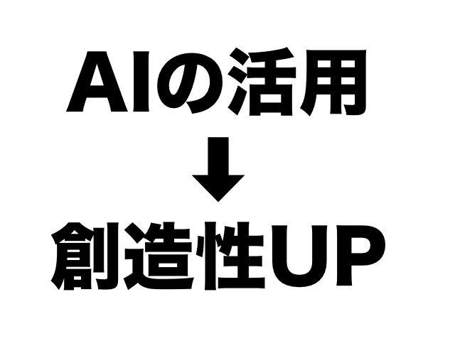 ブログ用 シンプルなスライド