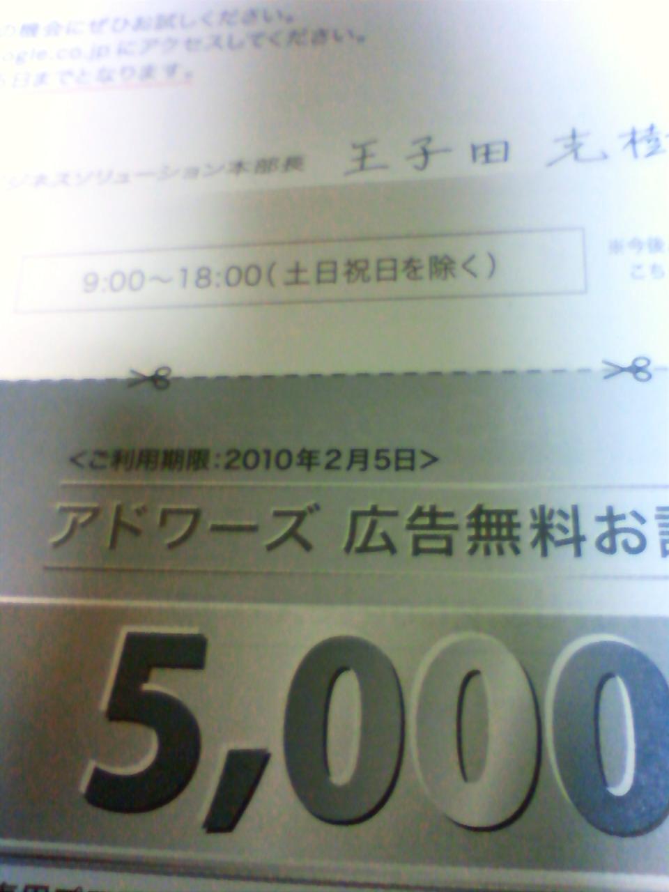 NEC_0211