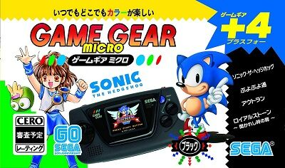 20200603_gamegearmicro