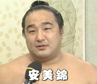 aminishiki