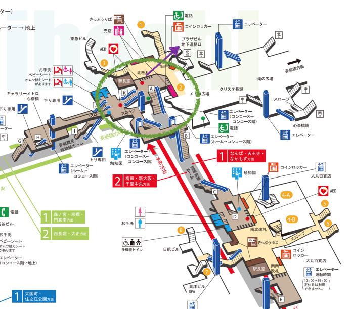 ハロショ心斎橋への行き方 : 永...