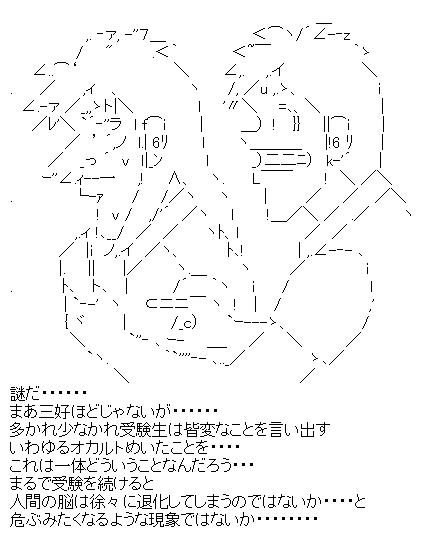 AAの画像化(14)