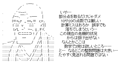 AAの画像化(27)