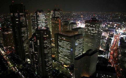 ShinjukuFrom52F
