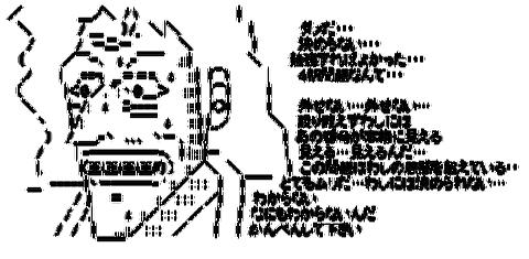 AAの画像化(15)