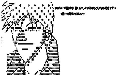 AAの画像化(20)