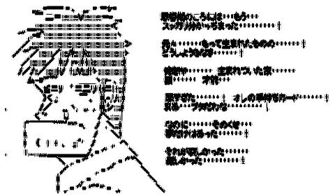 AAの画像化(12)