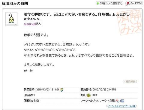 aicezuki_1