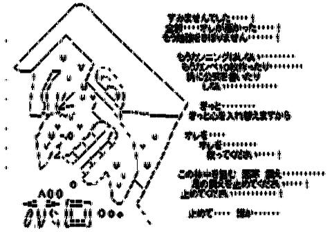 AAの画像化(36)