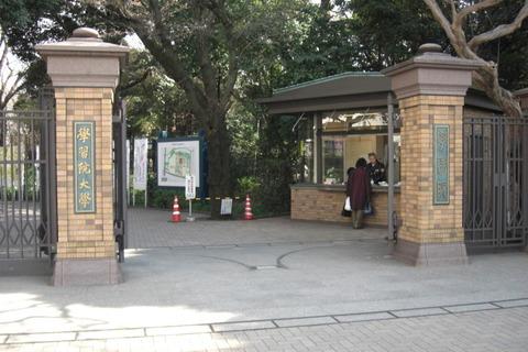 学習院・門