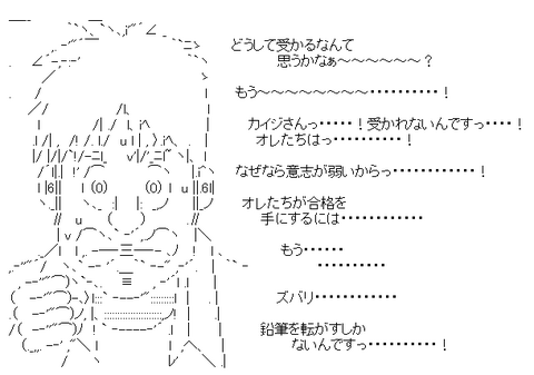 AAの画像化(32)