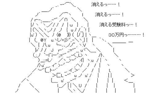 AAの画像化(43)