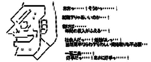 AAの画像化(26)