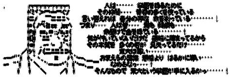 AAの画像化(5)